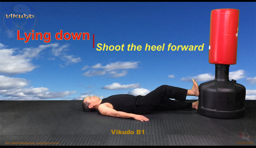 Vikudo B1 _ Lying down shoot the heel forward